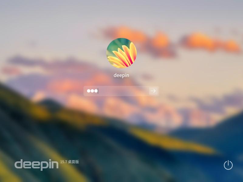 虚拟机安装Deepin