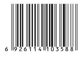 自动识别技术之一维码(条形码)