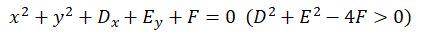 圆的一般方程