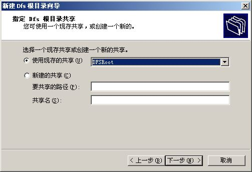 管理Windows 2000的网络资源