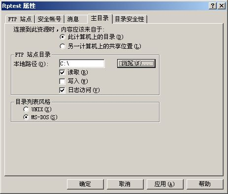配置WINDOWS 2000 FTP服务