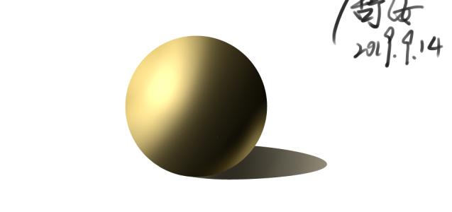 如何画一个有立体感的圆?